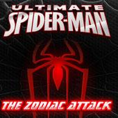Людина Павук 8