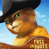 Кіт у Чоботях Бродилки