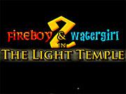 Вогонь і вода світлий храм