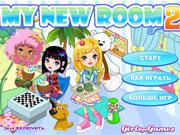 Переробки нової кімнати 2