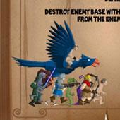Стародавні війни
