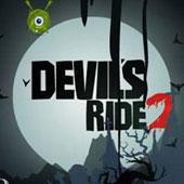 Смертельні гонки на мотоциклах