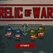 Справжня Війна - Кріпись
