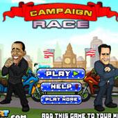 Гонки: Президенти на мотоциклах