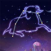 Розглянь сузір'я