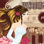 Весільний пошук предметів
