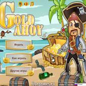 Знайди піратське золото