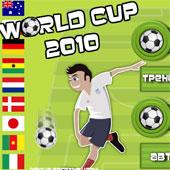 Футбол Олімпійські Ігри