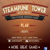 Стімпанк вежа
