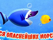 Пригоди маленької рибки