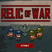 Стратегія: Світова війна