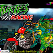 Гонки: Черепашки на мотоциклах