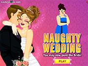 Приколи на весіллі