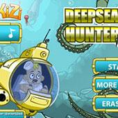 Підводний Супер Мисливець