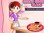 Кухня Сари російською