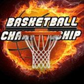 Чемпіонат з баскетболу