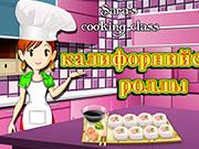 Кухня Сари готуємо суші