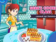 Кухня Сари торт наполеон