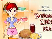 Кухня Сари барбекю