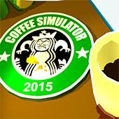 Симулятор гуртки кави