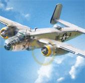 Військовий бомбардувальник