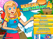 Бургер ресторан 4