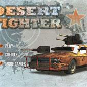 Машинки в Пустелі