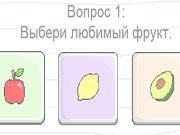 Тести російською