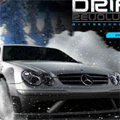 Машинки Дрифт