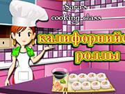 Японська кулінарія