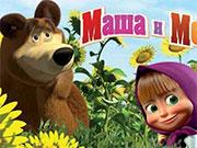 Маша і ведмідь активні