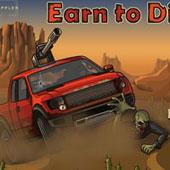 Зомбі гонки: Прокачати машину