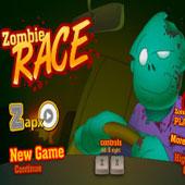 Зомбі гонки: Гонитва за мізками