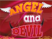 Ангел і диявол