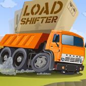 Вантажівки розважаються