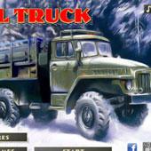 Зимові гонки на вантажівках