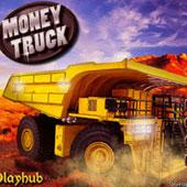 Гонки на вантажівках з мішками грошей