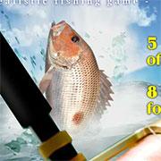 Риболовля на вудку