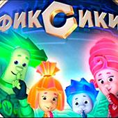 Фиксики 2: Нулик-космонавт