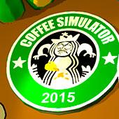 Симулятор чашки кави