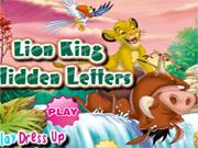 Король лев приховані літери