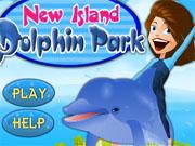 Похід у дельфінарій