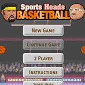 Баскетбол на двох