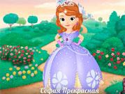 Софія прекрасна російською