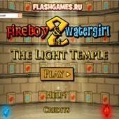 Вогонь і вода в храмі світла