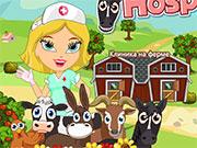 Для дівчаток лікарня безкоштовно