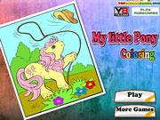 Чарівна маленька поні