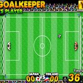 Футбол на двох: Точність удару