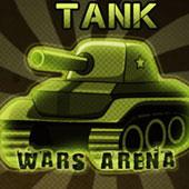 Класичні танки на двох