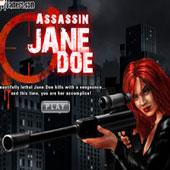 Дівчина-снайпер Джейн До